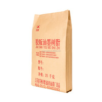 craft paper and plastic composite material packing bag for chemicals or food materials