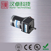 Small dc electric motors