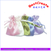 Mix Colors Drawstring Satin Silk bag small gift packing bags wholesale