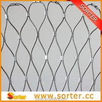 High quality upholstery wall panel wire mesh curtain