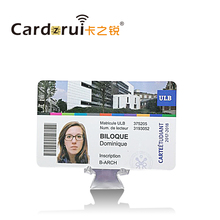 Custom Plastic Cards presentation can include:Photo ID Signature panel Barcode