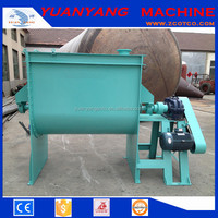 dry mix Cement industrial Horizontal Ribbon Mixing Blender machine