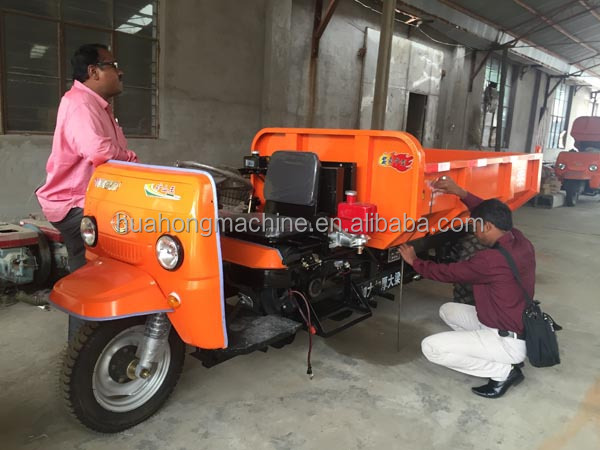 China Henan Tricycle for cargo, factory Price Tricycle for sale