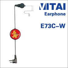 VITAI E73C-W Single Side Noise Cancelling Wireless Headset for walkie talkie earphone