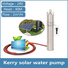 24v kerry solar water pump / submersible deep well bore pump/open well submersible water pumps