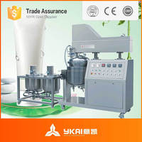 ZJR-150 Lip Gloss Making Machine Cosmetic Cream Mixer