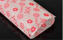 design printed aluminium foil laminated paper how sandwich wax paper to wrap