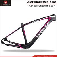 OEM bike parts wholesalers,29er mtb carbon frame,china mtb carbon frame 29 mountain
