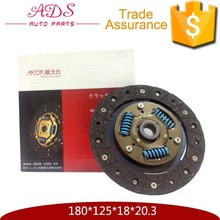 clutch disc made in China with Japanese technology/Wuling Sunshine and Lifan Fengshun