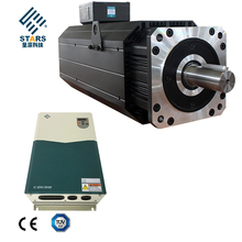 380V 48kw ac electric servo motor with drive