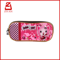 alibaba express school drawing pencil case china manufacturer