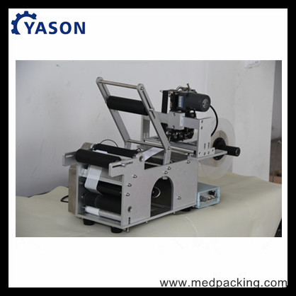 Semi automatic round bottle labeling machinebeer bottle for Beer label machine