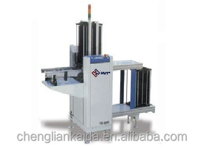 PLC and touch screen control ways fully automatic top loading machine