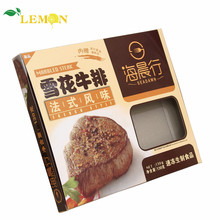 Custom Foldable Refrigerator Frozen Food Packing Box For Meat Packaging
