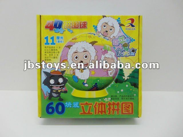 new puzzle toys.4D matching game.60pcs wolf & sheep puzzle.education toys.TI12060008