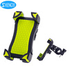 Original Factory Wholesale Rotationable Bike Mount Mobile Phone Stand Cell Phone Holder