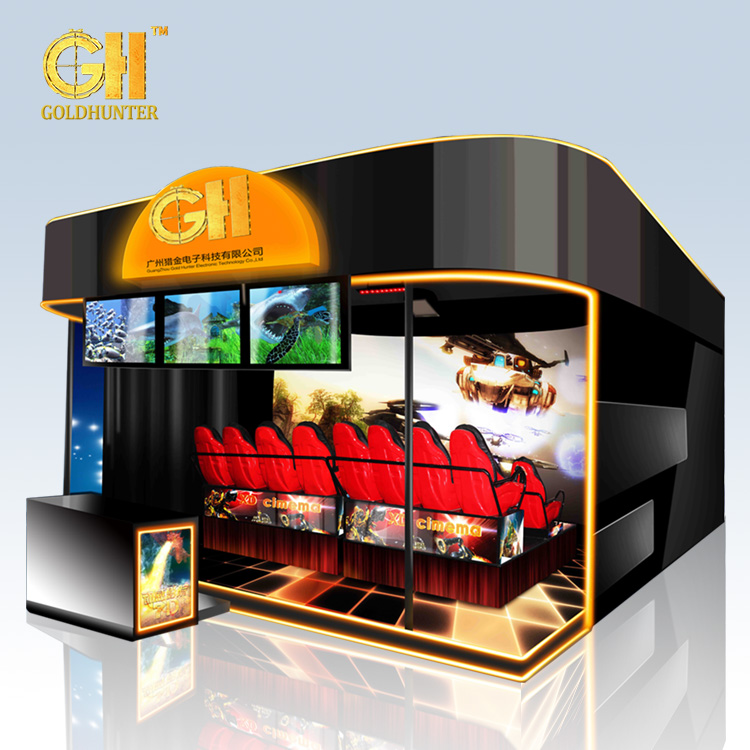 Panyu 6dof Mobile Cabin Exciting Small Investment And High Yield Games Children's 7D 8D Cinema System EXW Price