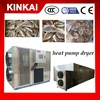 Commercial Food Fruit Fish Dehydrator / Peanut Dryer Machine / Vegetable Industrial Drying Machine