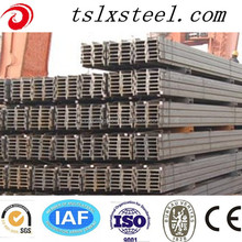 iron and steel supplier s235 s275 s355 steel Structure SS400 i beam