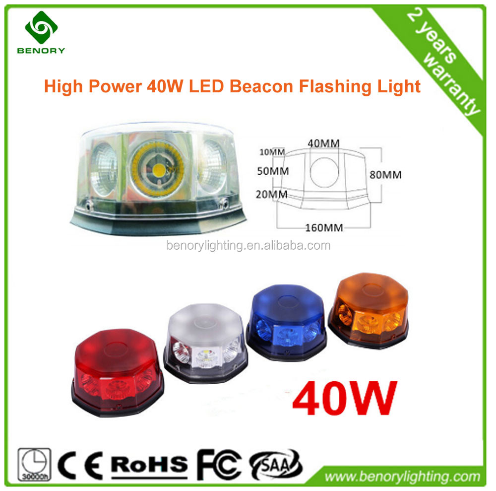 High power 12W 32W 40W octagon Rotating Beacons Flashing Lights