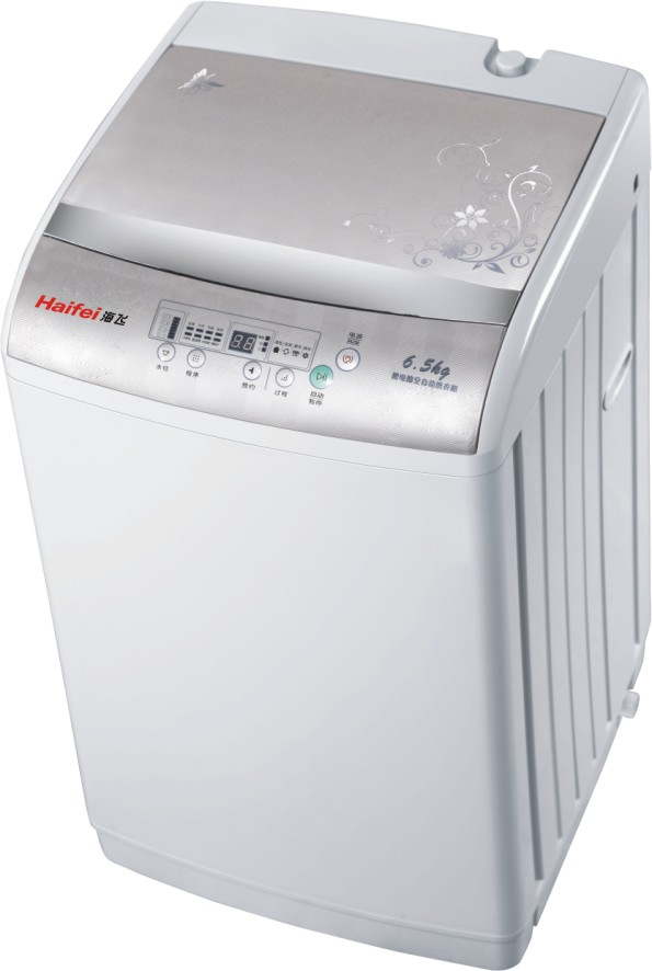 fully automatic washing machine, XQB60-5618