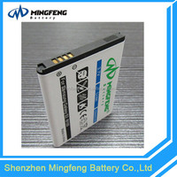 High quality universal spice cellphone battery for samsung galaxy s2 i9100 battery eb-f1a2gbu
