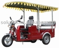 100cc 110cc motorized Tourist Passenger three wheel motorcycle