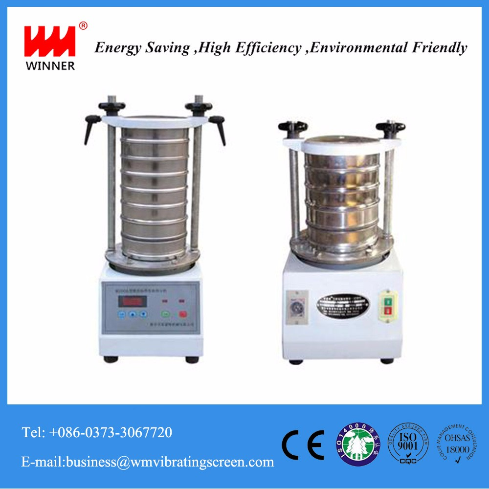 Standard test sieve - highly cost effective laboratory screening machine for granule separator