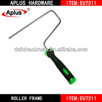 paint roller frame guard cheap sale-EU7211