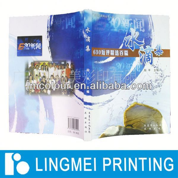 Color electronic book printing