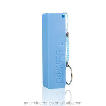 Hot selling promotional gift customized logo printing 2200mAh keychain power bank with micro usb cable