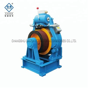 ANTI EXPLOSION Electric lift motor gearless