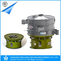 Rotary quick sifter sieve equipment with silo from Xinxiang Weiliang Sieving