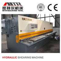 MTR QC12Y - 8 * 4000 nc digital plate shearing machine price for sale