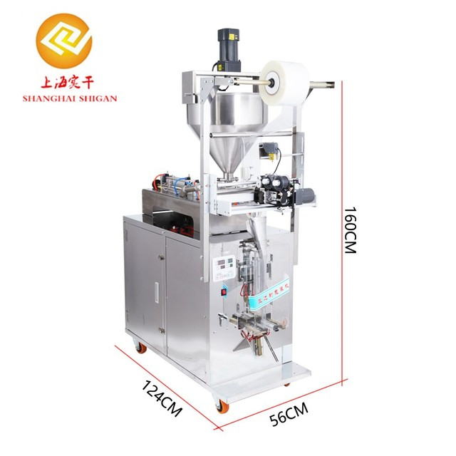 Manufacturer quality good price automatic cosmetic packaging machine