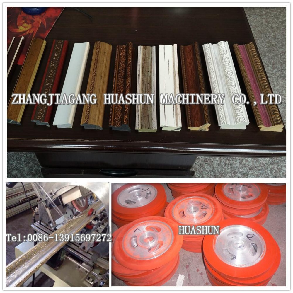 Embossing machine for ps moulding photo frame