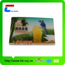 lenticular vip card 3d customized design