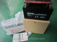 motorcycle battery YTX7A-BS12V7AH MF type motorcycle batteries
