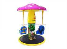 Indoor and Outdoor Amusement /Theme Park Game Machine Swing Carousel DP-009 Mushroom Flying Chair for sale