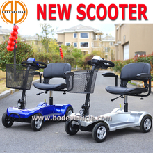 New high speed smart electric scooter skateboard scotters With front light
