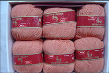 Hengyuanxiang super warm cashmere blended knitting yarn