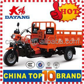 2015 OEM customise Hydraulic tipper 250cc 3 wheel transport vehicle with Gasoline Engine