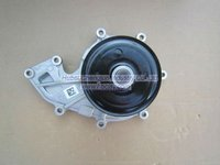 Foton auman auto parts water pump 5288908