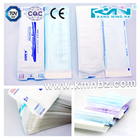 Self Sealing Pouch for Dental Use