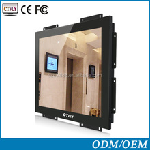 15 inch lcd monitor 12v with high brightness