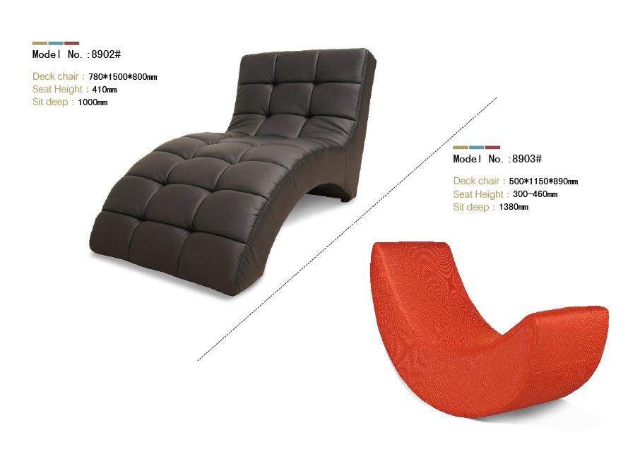 outdoor sex sofa