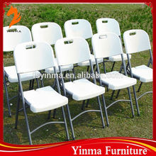 Cheap price white outdoor plastic chair