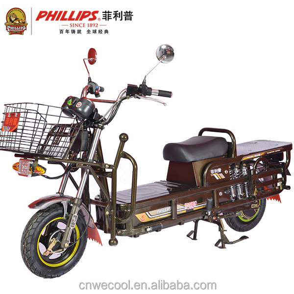 2017 PHILLIPS new powerful load king long range electric electronic motorcycle/bicycle/a e-bike for adult cargo Africa