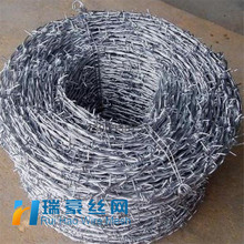cheap galvanized fencing barbed wire