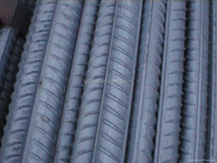 HRB 400E Steel Rebar Prices